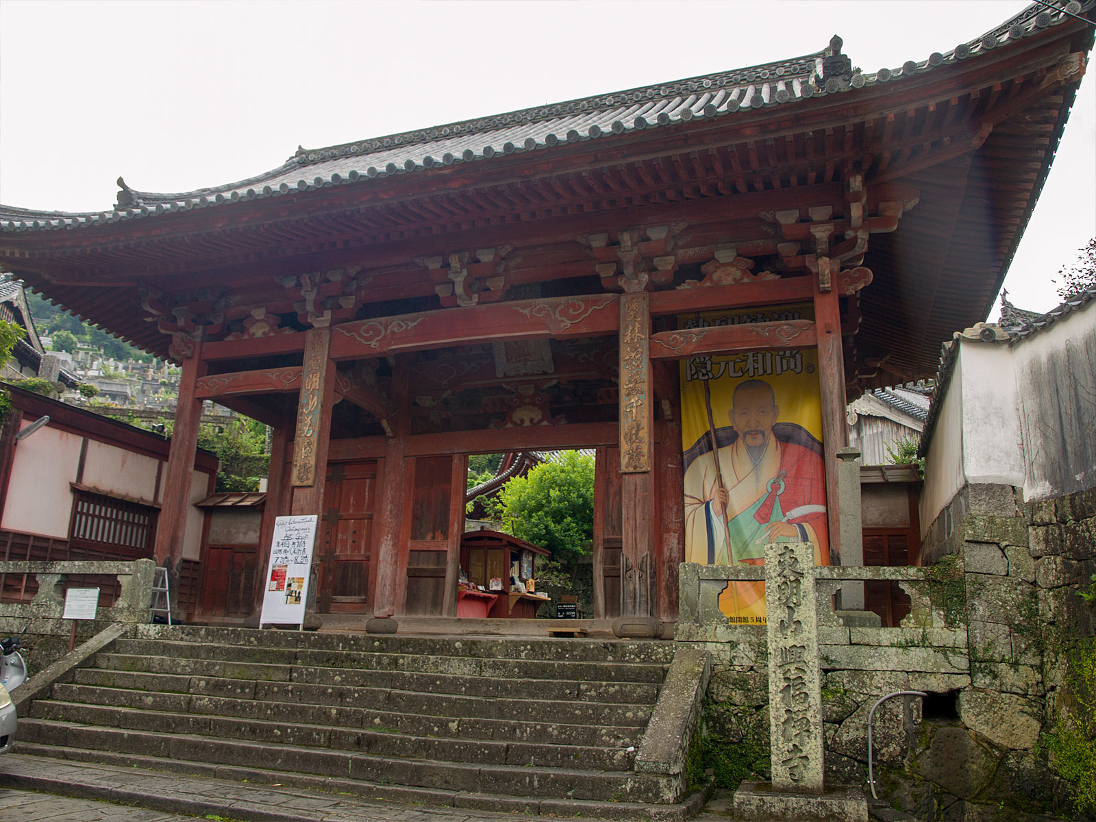 「第四回興福寺国際美術展」興福寺 2015年(長崎県 長崎市)